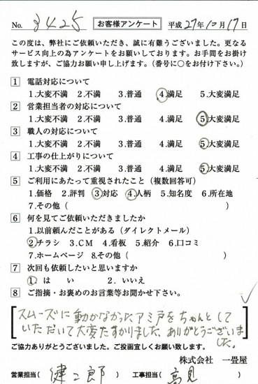 CCF_000793