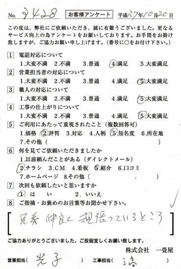 CCF_000794