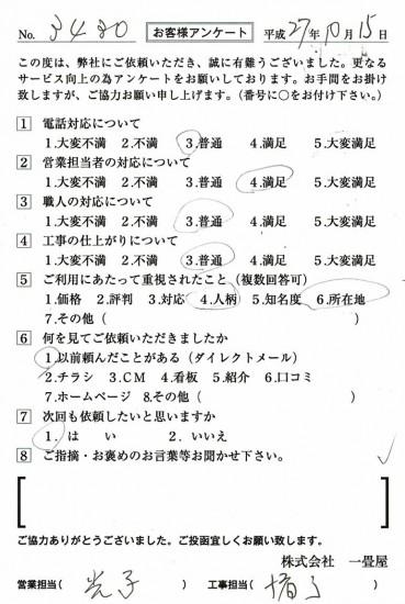 CCF_000795