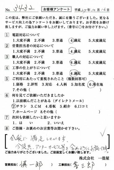 CCF_000798