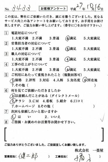 CCF_000799