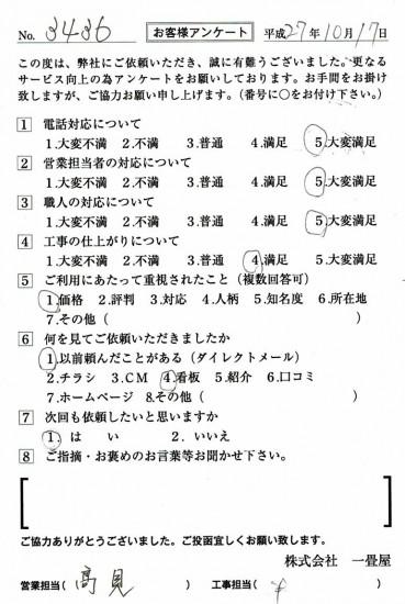 CCF_000802