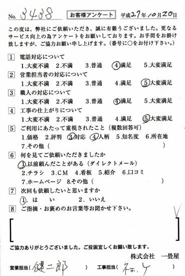 CCF_000804
