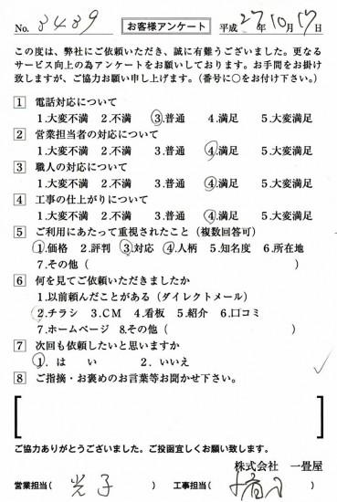 CCF_000805