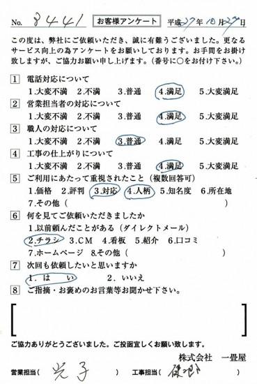 CCF_000806