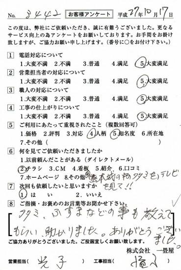 CCF_000807