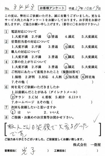 CCF_000808