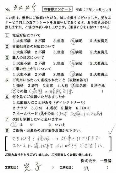 CCF_000809