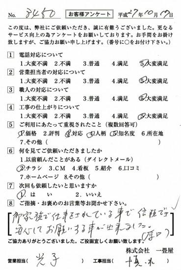 CCF_000811