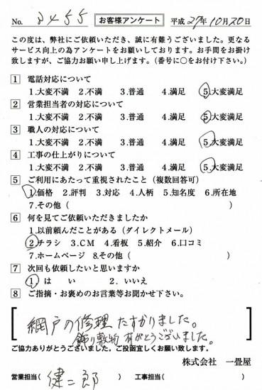 CCF_000815
