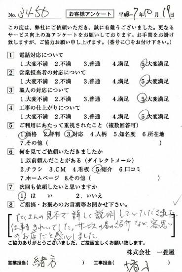 CCF_000816