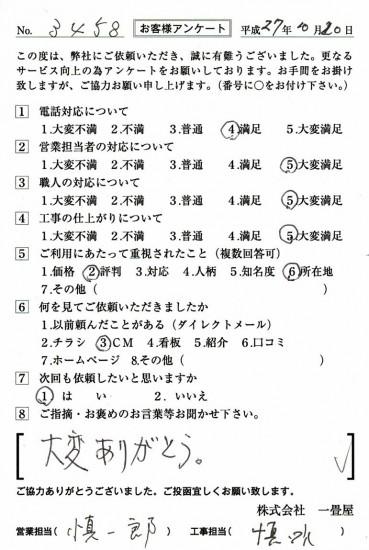 CCF_000818