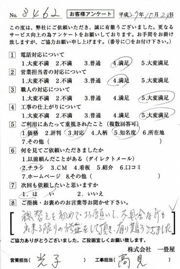 CCF_000820