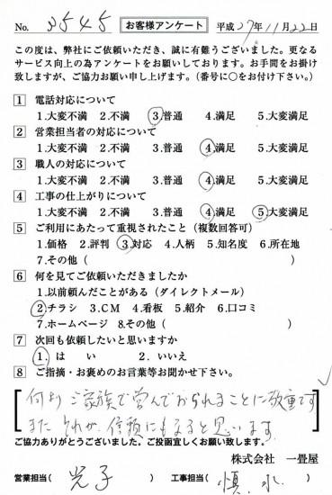 CCF_000861