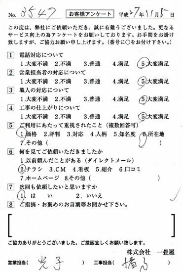CCF_000862