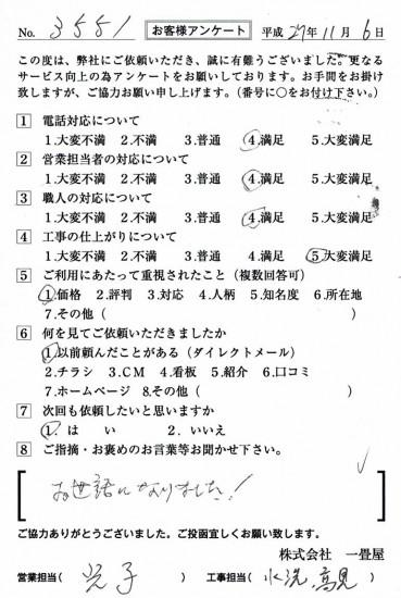 CCF_000864