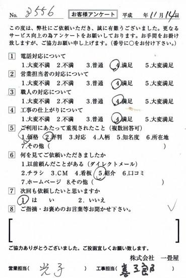 CCF_000867
