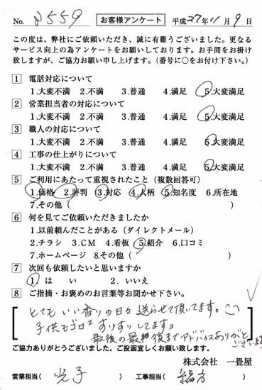 CCF_000869