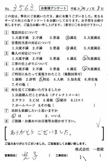 CCF_000871
