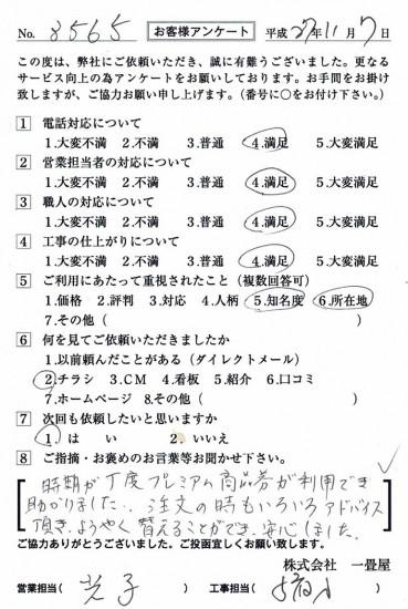 CCF_000872