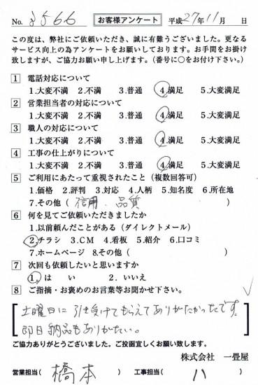 CCF_000873