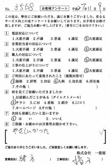 CCF_000874