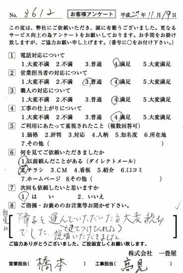 CCF_000877