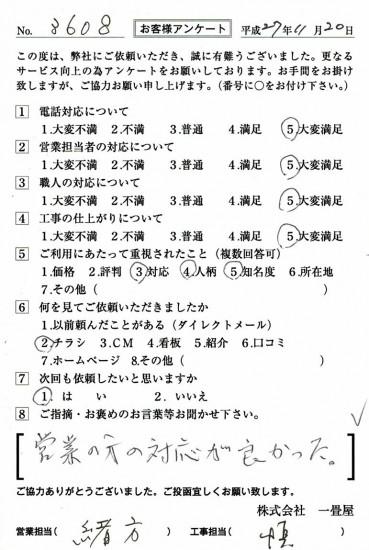 CCF_000878