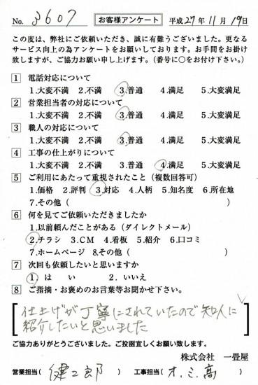 CCF_000879
