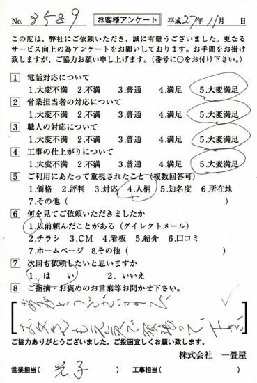 CCF_000880