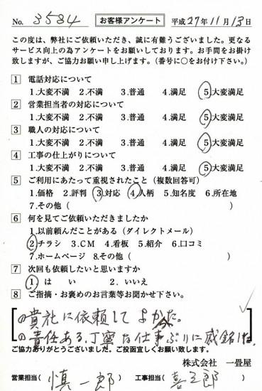 CCF_000883
