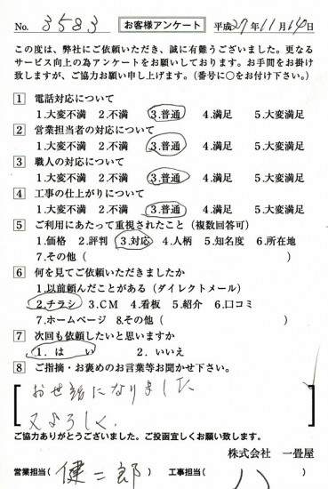 CCF_000884