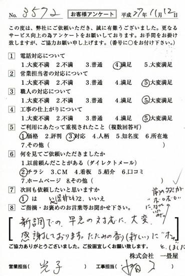 CCF_000889