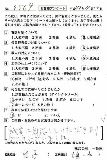 CCF_000890