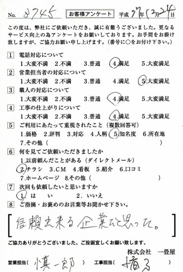 CCF_000953