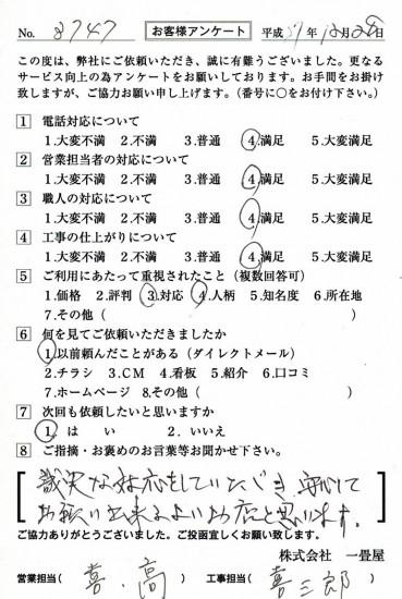 CCF_000954