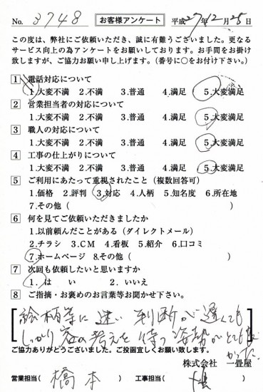 CCF_000956