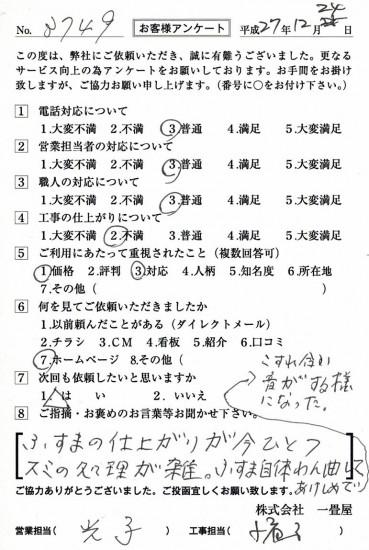 CCF_000957