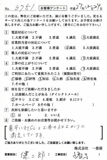 CCF_000958