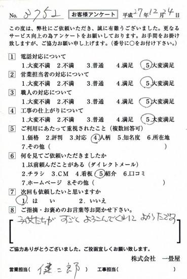 CCF_000959