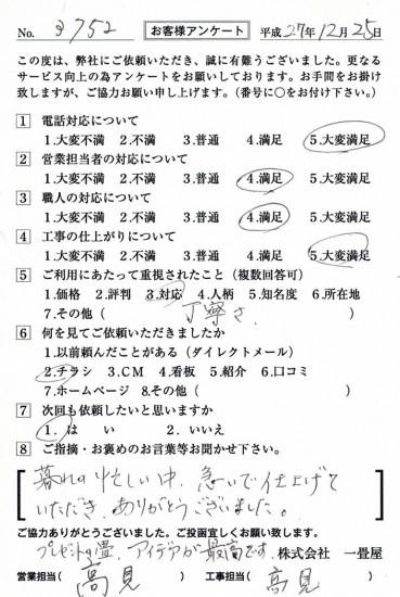 CCF_000960