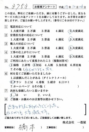 CCF_000961