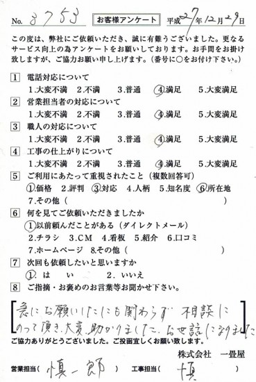 CCF_000962
