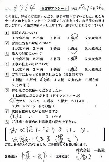 CCF_000963