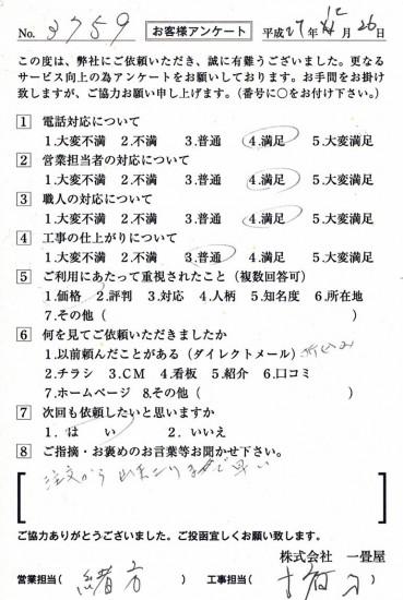 CCF_000964