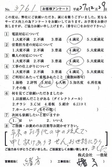 CCF_000965