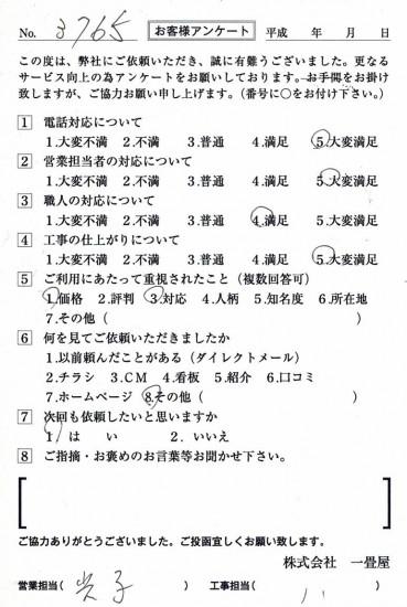CCF_000966