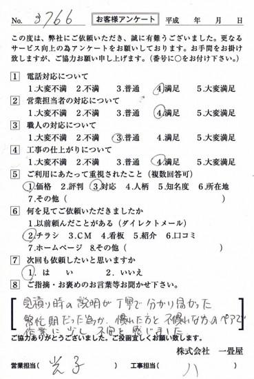 CCF_000967