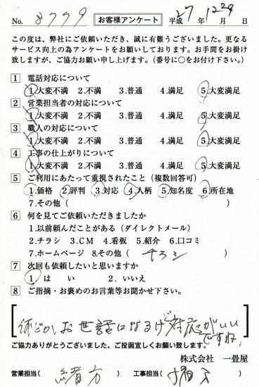 CCF_000973