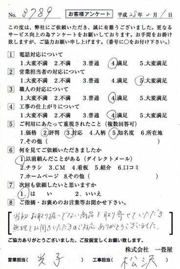 CCF_000980